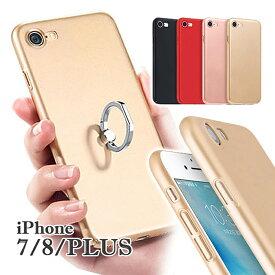 iphone SE2 ケース リング付 iphone8/7 ケース バンカーリング シンプル スリム ケース iPhone7/8 plus 落下防止 iPhone8 plusケース リングスタンド ホールドリング シンプル スリム 薄い 軽量【YUPT】