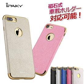 iPaky正規品 マグネットプレート搭載PUレザーケース iPhone8 カバー iPhone7Plus ケース iPhone7 Plus 磁石 プレート シール 車載ホルダー対応 車 ナビ シンプル ビジネス 大人【YUPT】