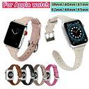 Apple watch 6 SE バンド レザー おしゃれ apple watch バンド レディース Apple Watch 5 バンド レザー apple watch …