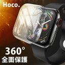 apple watch 5 ケース フルカバー apple watch 4 保護フィルム要らず 44mm 40mm クリアメッキタイプ TPU apple watch…