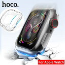 Apple Watch Series 5 カバー Apple Watch Series 4 ケース Apple Watch Series 5 フィルム 40mm 44mm ケース スリム …
