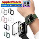 apple watch 5 ケース カバー apple watch series 4 TPUカバー Apple watch Series3 TPUカバー 42mm 38mm Series2 ケ…