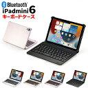 ipadmini キーボード ipadmini5 キーボード bluetooth ipad mini4 キーボード ケース カバー ipad mini3/2 強化ガラ…