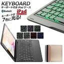ipad 10.2 ワイヤレスキーボード ケース ipad Pro 10.5 ケース キーボード iPad Air 2020 10.5 Bluetooth キーボード …