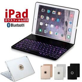 iPad 10.2 Bluetoothキーボード ケース iPad 第7世代 ケース キーボード iPad Bluetooth キーボード ケース Bluetooth ワイヤレス キーボード ハード ケース メッキ ノートブック風 7カラーバックライト付 ガラスフィルム付き【ネコポス送料無料】