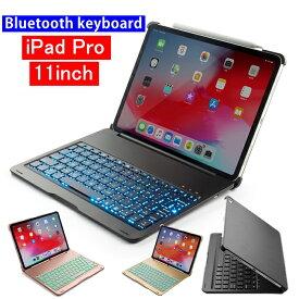 iPad Pro 11インチ ケース キーボード iPad Pro 2018年モデル ipad ケース キーボード ipad ケース 11インチ apple pencil収納可能 ipad キーボード ケース おしゃれ Blutooth キーボード iPad pro キーボード iPad Pro 薄 かわいい【ネコポス送料無料】
