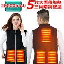 電熱ベスト ヒーター 電熱 ベスト usb 電熱ベスト レディース 男女兼用 電熱ベスト 電熱 ジャケット 電熱 ウェア USB…