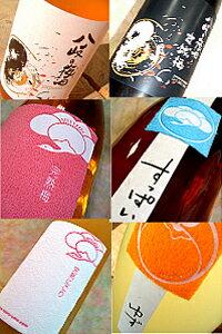 【全国一律送料半額】【日時指定可】平和酒造 鶴梅・八岐の梅酒 飲み比べセット 1.8Lご注文の受注時に送料半額の修正処理をします。