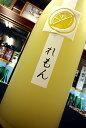 【限定品!】鶴梅 檸檬(れもん酒) 1.8L