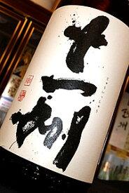北海道初の限定流通の希少酒!十一州 純米吟醸酒 1.8L
