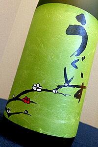 2011年 天満天神梅酒大会で優勝!うぐいすとまり 鶯とろ 1.8L