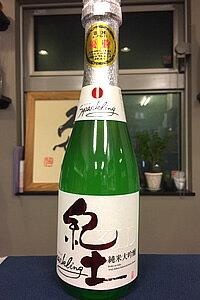 紀土 -KID- 純米大吟醸酒 スパークリング 本生 360ml