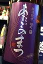 【28BY超限定品!】あたごのまつ 雄町 GP 特別純米酒 生詰 1.8L ランキングお取り寄せ