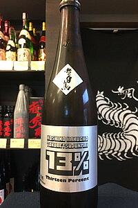 【28BY限定品!】KOSHINOHAKUCYO 13%(越の白鳥 サーティーン) 特別純米 無濾過原酒 720ml