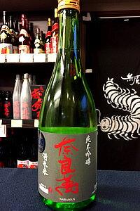 【29BY特別限定品!】奈良萬 酒未来 純米吟醸 無濾過生原酒 720ml