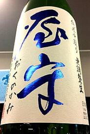【東京の美酒】屋守(おくのかみ) 純米中取り無調整 生原酒 1.8L