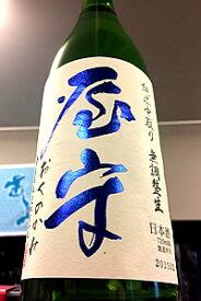 【東京の美酒】屋守(おくのかみ) 純米中取り無調整 生原酒 720ml