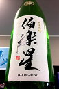 【上級定番酒!】伯楽星 純米吟醸酒 生詰 720ml