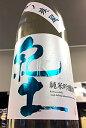 【30BY夏季限定品!】紀土-KID- 純米吟醸酒 夏ノ疾風 720ml