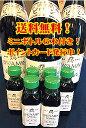 【沖縄を除いて送料無料!】【沖縄は送料から500円引き!】【ビワミンミニボトルが 6本付いてくる♪】ビワミン 1.8L …