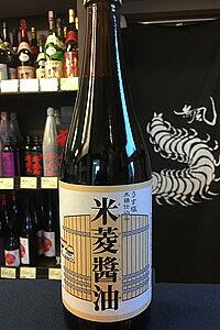 米菱(ヨネビシ)醤油 720ml