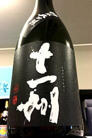 北海道初の限定流通の希少酒!十一州 純米大吟醸酒 720ml【クール配送をご希望の場合はクール便をご指定ください】【北海道札幌市 日本清酒】