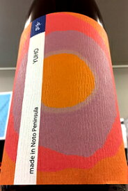 【R1BY限定品!】遊穂 年輪 THE FIRST 純米酒 1.8L