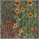◆Klimt FARM GARDEN WITH SUNFLOWERSS『ひまわりの咲く農家の家』BK1812 28.5×28.5cm グスタフクリムド◆DMC刺しゅうキット 刺繍 輸入品 名画 絵画