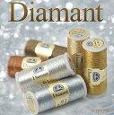 ◆DMC 380 Diamant ディアマント 35m巻◆デアマント ラメ/金糸銀糸/刺しゅう糸/刺繍糸