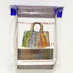 ◆畳へり月シリーズ10色キット10色×70cm◆グラデーションバッグが作れます。ナカジマゆパ