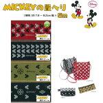 ◆ナカジマ畳へり「MICKEY」ミッキー5m巻MIC◆