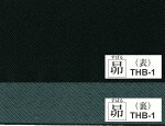 ◆ナカジマ畳へり「昴」すばる7.8cm幅・10m巻THB-1◆たたみヘリ/タタミヘリ/畳縁/畳/縁/たたみテープ[手芸]ヘリーバッグ・ポーチ作りや、折り曲げて持ち手にするのもオススメ!【RCP】【HLS_DU】05P01Oct16【コンビニ受取対応商品】