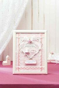 ◆ウェディング手作りキット 天使のウェルカムボード [HW-19 (ピンク)]◆パナミ(Panami)