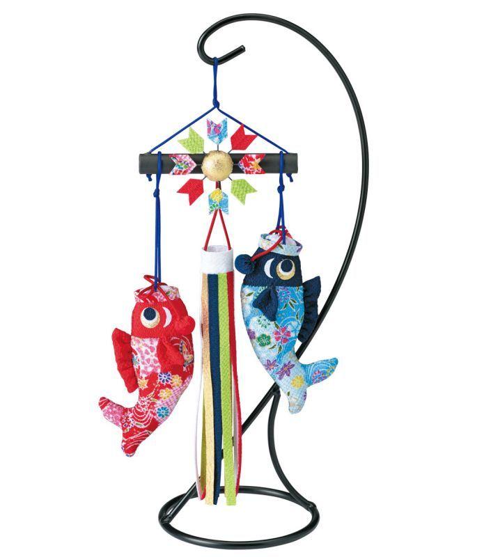 ◆京ちりめん下げ飾り こいの滝のぼり LH-133◆パナミ 和調手芸 下げもの・つるし飾り ちりめん細工 端午の節句 鯉のぼり