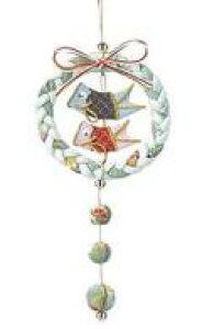 ◆こいのぼり LH-18 (みどり)◆パナミ 和調手芸 下げもの・つるし飾り 手作りキット/吊るし飾り/端午の節句/鯉のぼり/糸通販鈴富