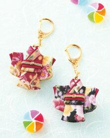 ◆縫わずに作る!和のミニ着物キーホルダー[LH-95]◆パナミ 手芸/キーホルダー/手作りキット/チャーム