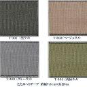 ◆ たたみテープ ラメ 約5m巻 ◆パナミ(タカギ繊維)畳へり 畳テープ/たたみへり/タタミヘリ/畳縁/畳/縁/たたみテー…