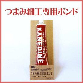 ◆つまみ細工専用ボンド TM-200 (20g)◆パナミ つまみ細工 手芸 和小物 接着剤 手作り