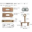 ◆ケリーバッグ風足折れ金具 AKR-1-1◆inazuma イナズマ