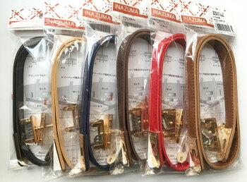 ◆ケリーバッグ風足折れ金具セットテープ全長約75cmAKRT-75◆INAZUMAバッグ制作用