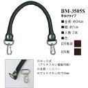 ◆本革持ち手 長さ34cm BM-3505S ホック式(アミナスカン着脱可能)◆INAZUMA 着脱可能/バッグ制作用バッグハンドル/…