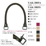 YAK-3805S