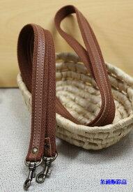 アクリル持ち手◆イナズマYAT-2212 レザーオンショルダー 長さ117cm◆INAZUMA 手作りバッグ オリジナル/手芸