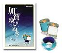 ◆加賀ゆびぬきキット 二色のうろこ模様 青・白◆クラフト カナガワ/指抜き/指ぬき/大西由紀子/シンブル/しんぶる/手作りキット/手芸