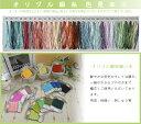 在庫処分◆オリヅル絹地縫い糸(手縫い糸)9号/40m 108〜132◆絹糸
