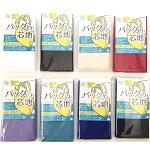 ◆バッグの芯地(ミディアム)巾110cm×50cm日本製◆サンコッコー