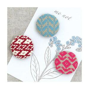◆こぎん56 くるみボタン(お花)3個セット◆伝統刺繍 刺しゅうキット 手芸