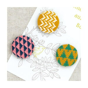 ◆こぎん57 くるみボタン(森)3個セット◆伝統刺繍 刺しゅうキット 手芸