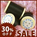 ◆絹穴糸 黒 16号 150m◆美しい光沢としなやかな感触があり、ほどよい伸びは、布地を痛めず、職人さんに広く愛用されています。