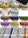 ◆ウーリースピンテープ 約5mカード巻◆伸び止めテープ マスク紐 平織テープ